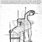 Человек-стул