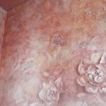 Объект № 1. 3D роспись. Фрагмент стены.