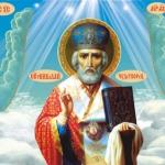 Эскиз панно для Храма в с. Данилово.