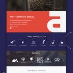 Anikraft. Дизайна сайта для продакшн-студии из Санкт-Петербурга. Основной задачей было четкое разделение на логические и текстовые блоки, описывающие суть деятельности и философию компании.