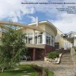 Проект индивидуального жилого дома в п. Степаново, Воткинского р-на Удмуртии