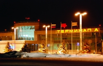 Москва. Аэропорт Шереметьево. Терминал А. Светильники «Паркад»