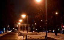 Москва. Чонгарский бульвар. Светильники «Росинка»