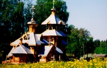 Храм Покрова Богоматери.