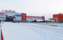 Торгово-развлекательный комплекс «Петровский» (корпус 2) в Ижевске