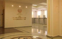 Дизайн офиса Сбербанка. Воткинск
