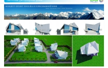 Архитектурная студия «ДГ ПРОЕКТ». Концепт-проект поселка в горнолыжной зоне. Республика Алтай, курорт Белокуриха