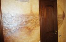 Объект № 2. 3D роспись. Фрагмент стены.