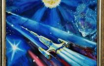 Золотая Цефея 40X40 см. (копия, фрагмент картины А. Леонова).