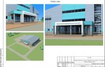 Типовой проект физкультурно-оздоровительного комплекса (с. Зилаир, Башкортостан)
