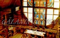 "Ресторан ""Игерман"". Фото 1980г."