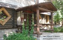 Кафе «Сабантуй», Ижевск